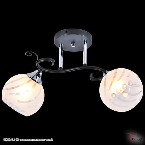 01211-0.3-02 светильник потолочный