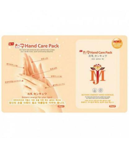 Mijin Cosmetics Mj Care Hand Care Pack маска для рук с гиалуроновой кислотой