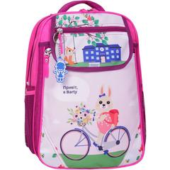 Рюкзак школьный Bagland Отличник 20 л. 143 малиновый 430 (0058070)