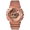 Часы наручные Casio BA-111-4ADR