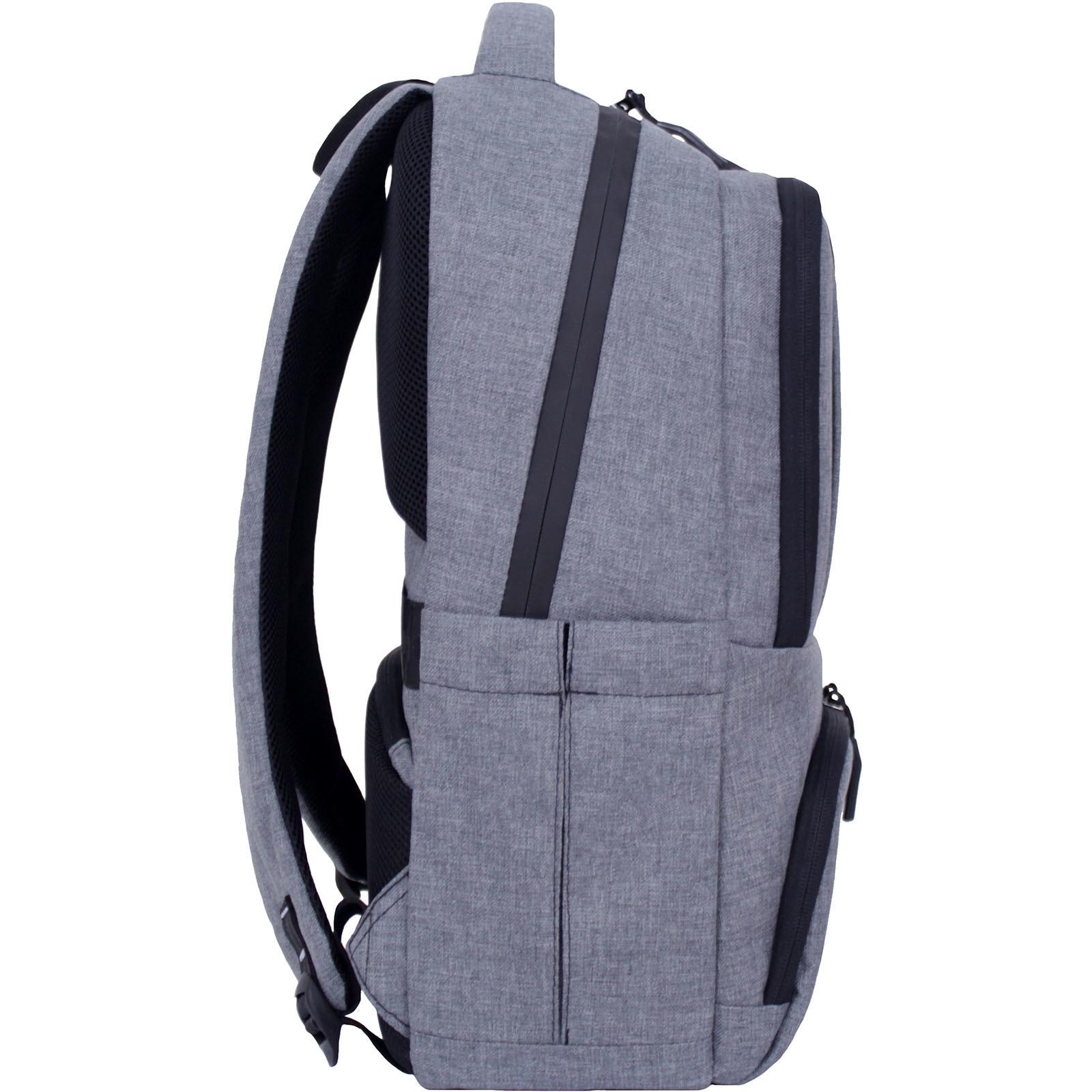 Рюкзак школьный Bagland STARK серый (0014366) фото 2