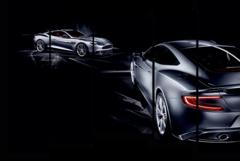 """Модульная картина """"Aston Martin Vanquish"""""""