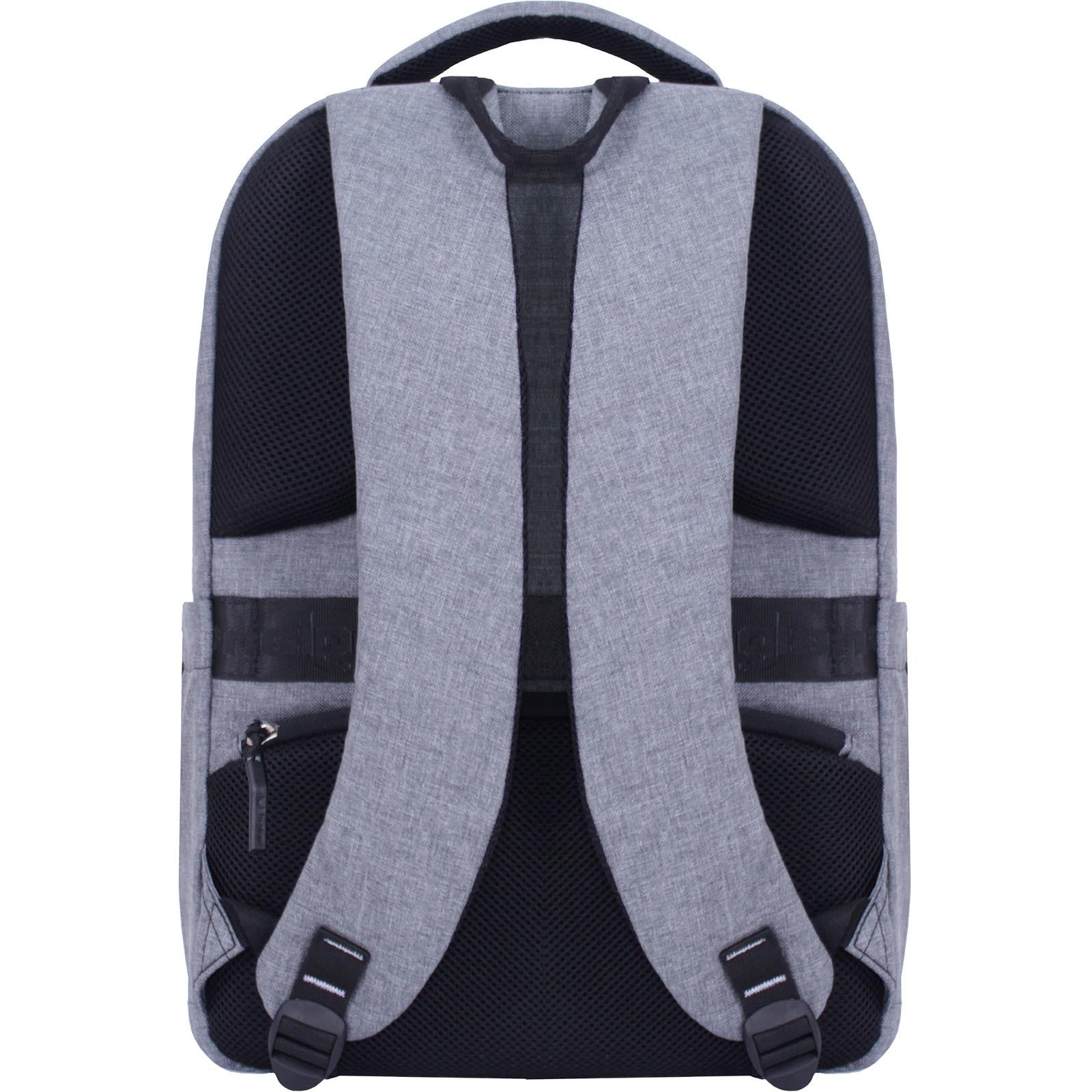 Рюкзак школьный Bagland STARK серый (0014366) фото 3