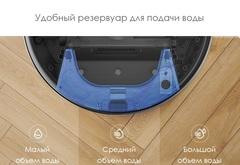 Робот-пылесос Xiaomi Lydsto R1 Robot Vacuum Cleaner White (Белый) EU