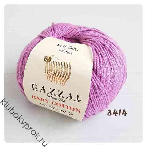 GAZZAL BABY COTTON 3414, Сиреневый