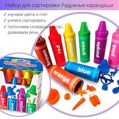 Развивающая игрушка Радужные карандаши Learning Resources