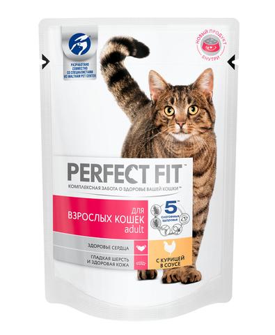 Perfect Fit Adult пауч для взрослых кошек (курица в соусе) 85 г