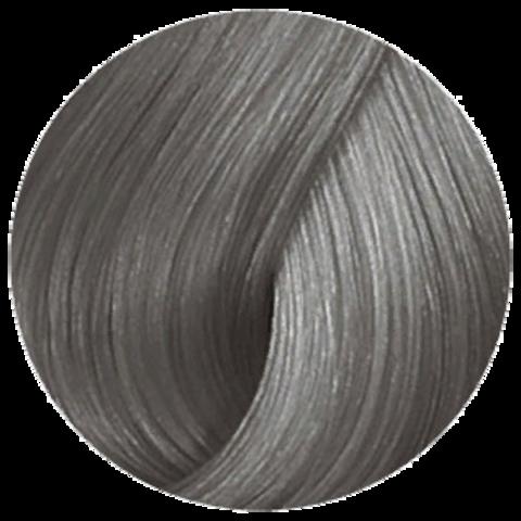 Wella Professional Color Touch Rich Naturals 7/89 (Серый жемчуг) - Тонирующая краска для волос