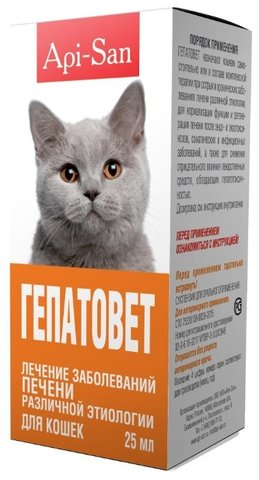 Apicenna Гепатовет Актив суспензия для кошек 25мл