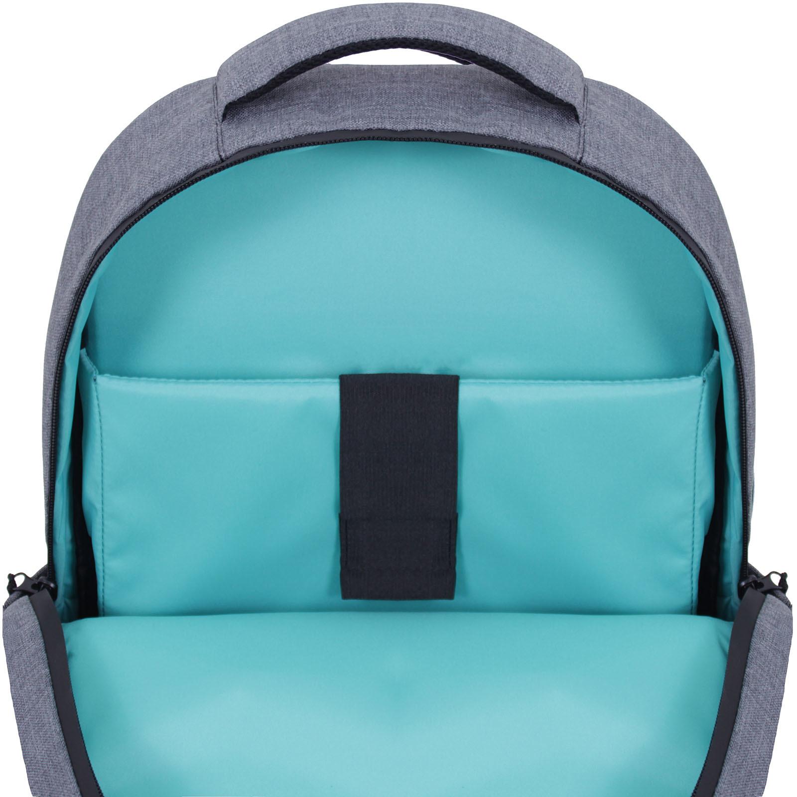 Рюкзак школьный Bagland STARK серый (0014366) фото 5