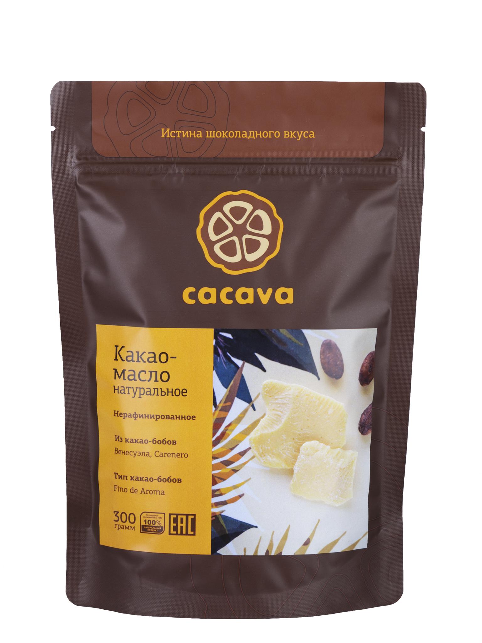 Какао-масло натуральное нерафинированное (Венесуэла), упаковка 300 грамм