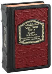 Жозеф Бальзамо. Полное иллюстрированное издание в одном томе