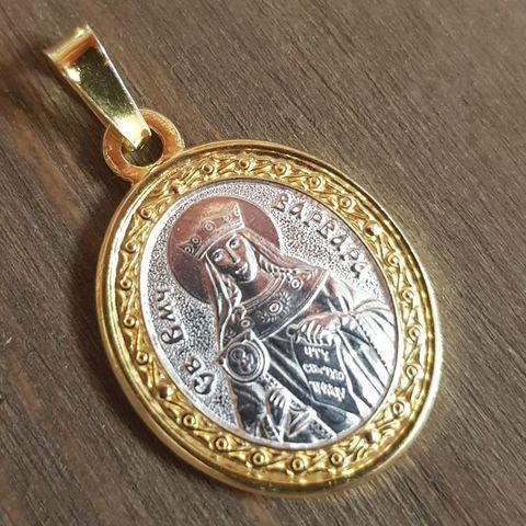 Нательная именная икона святая Варвара с позолотой кулон с молитвой