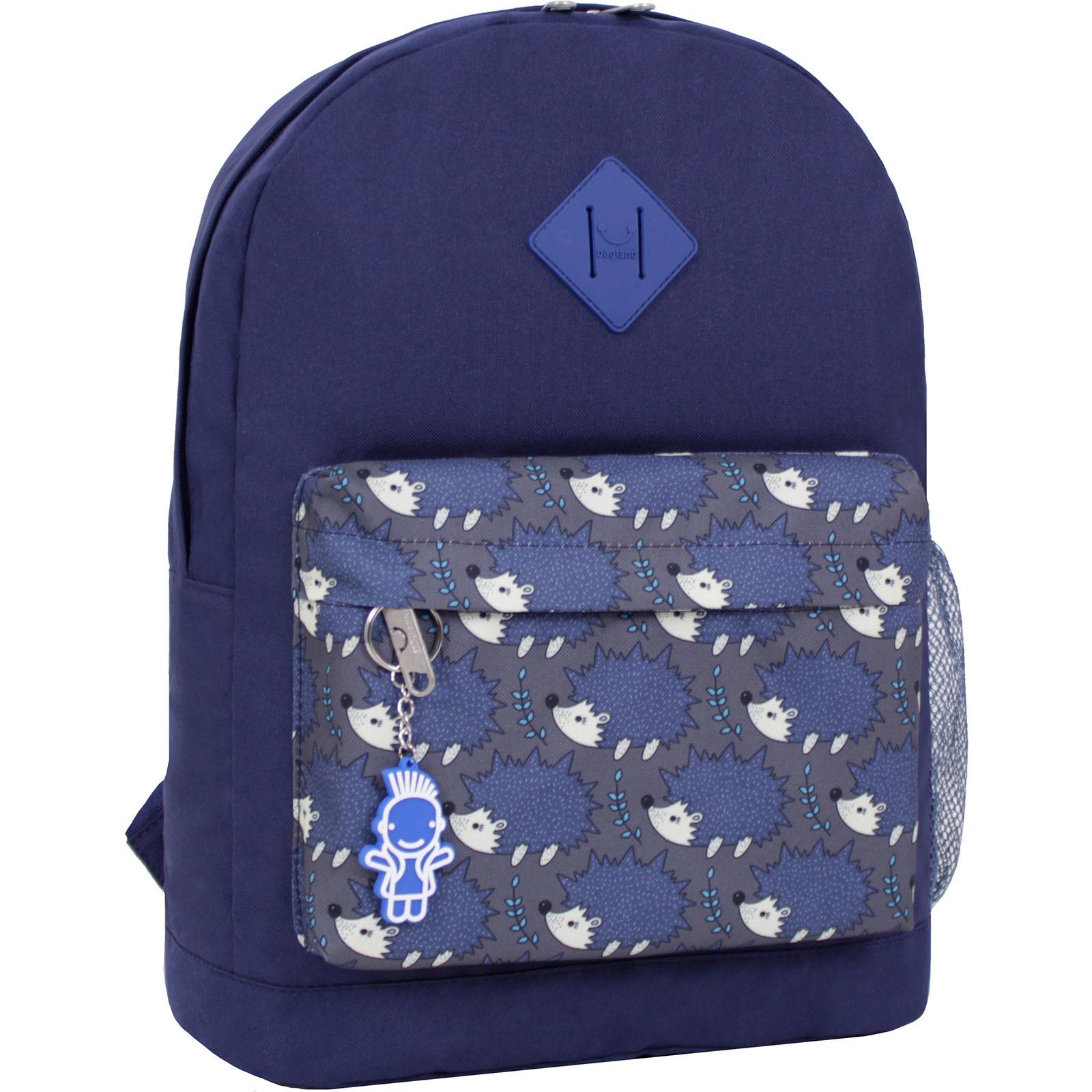 Молодежные рюкзаки Рюкзак Bagland Молодежный W/R 17 л. чернильный 481 (00533662) IMG_2400_суб.481_.JPG