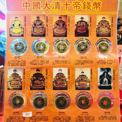 Императорские монеты