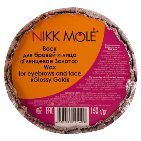 Воск для бровей и лица Nikk Mole