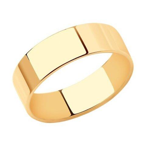 110225 - Кольцо из золота 585 пробы обручальное