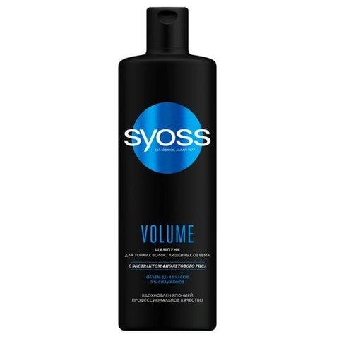 Şampun \ Шампунь Syoss Volume Lift для тонких, ослабленных волос (450 мл)