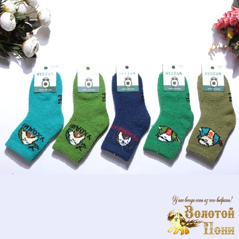 Носки травка детские (3-8) 211003-R4049