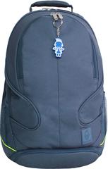Рюкзак для ноутбука Bagland Рюкзак ZOOTY 24 л. Серый (00531662)