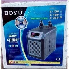 Холодильник для аквариума (чиллер) Boyu C-250