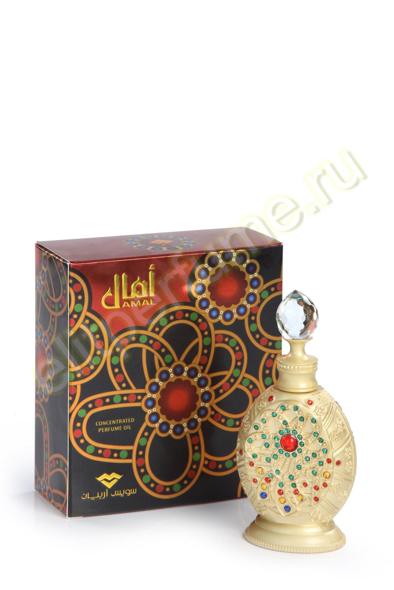 Пробники для арабских духов Амал Amal 1 мл арабские масляные духи от Свисс Арабиан Swiss Arabian