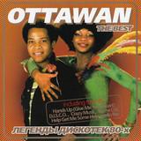 Ottawan / The Best: Легенды Дискотек 80-х  (CD)