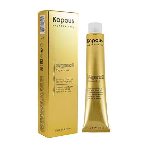 Kapous Fragrance free Обесцвечивающий крем для волос с маслом арганы, 150 г