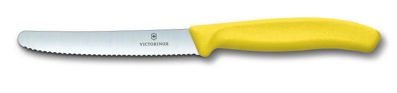Нож Victorinox с волнистым лезвием, жёлтый (6.7836.L118)