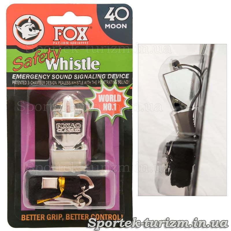 Упаковка суддівського свистка FOX40 Classic на шнурі