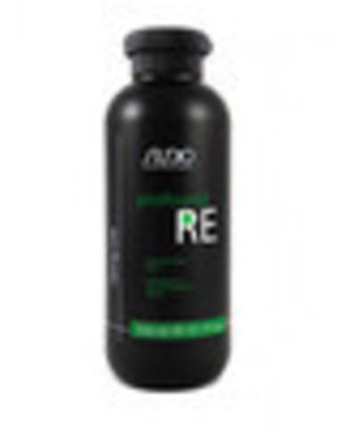 Бальзам для восстановления волос «Profound Re» Kapous Studio Professional