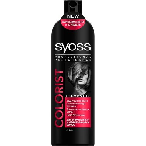Şampun \ Шампунь Syoss Color Luminance&Protect для окрашенных и мелированных волос (450 мл)