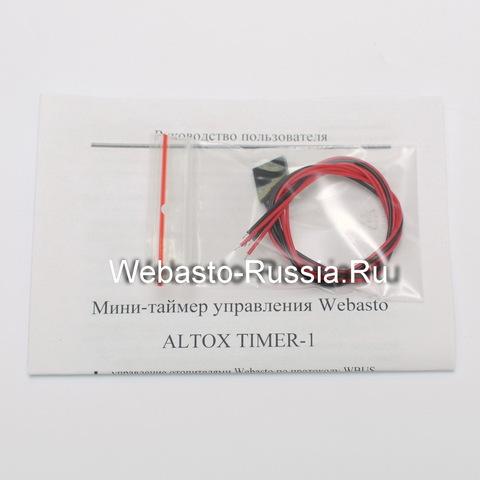 ALTOX TIMER-1 3