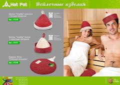 Шапка «Комби» красная с белым ободком, войлок 89%