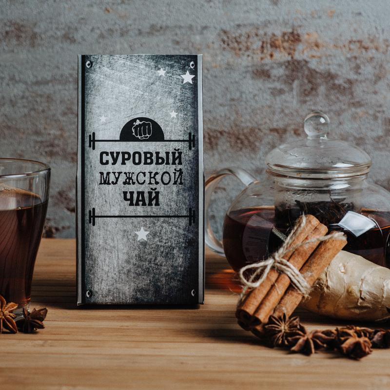 Суровый мужской чай ВОТЭТОЧАЙ