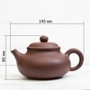 Исинский чайник 320 мл #QS 17