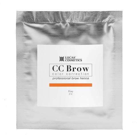 Хна для бровей CC Brows в саше, 5 гр. Цвет рыжый