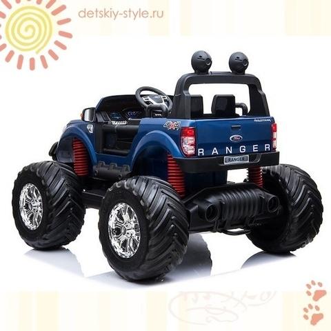 Monster Truck 4WD (DK-MT550)