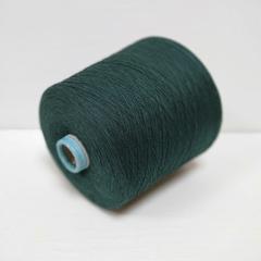 Iafil, Хлопок 100%, Кипарис (зеленый), 3/50, 1670 м в 100 г