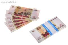 Пачка купюр 100 руб.