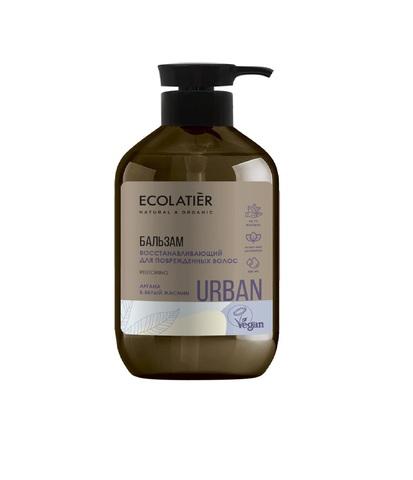 Ecolatier - Бальзам восстанавливающий для поврежденных волос