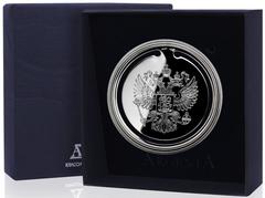 Серебряная закладка для книг «Герб»