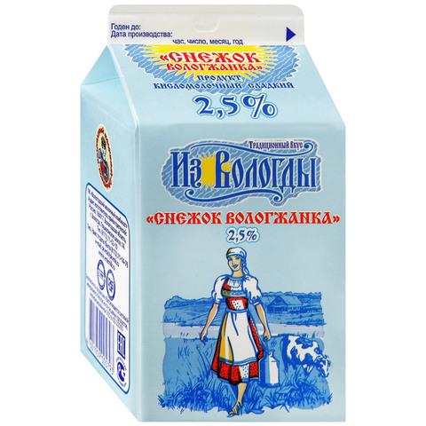 Снежок Вологжанка 2.5%  ИП