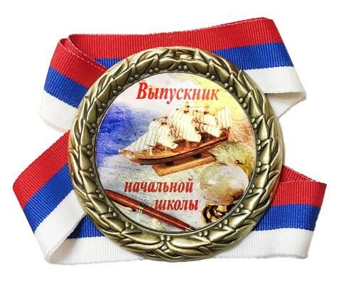 Медаль выпускнику начальной школы (корабль)