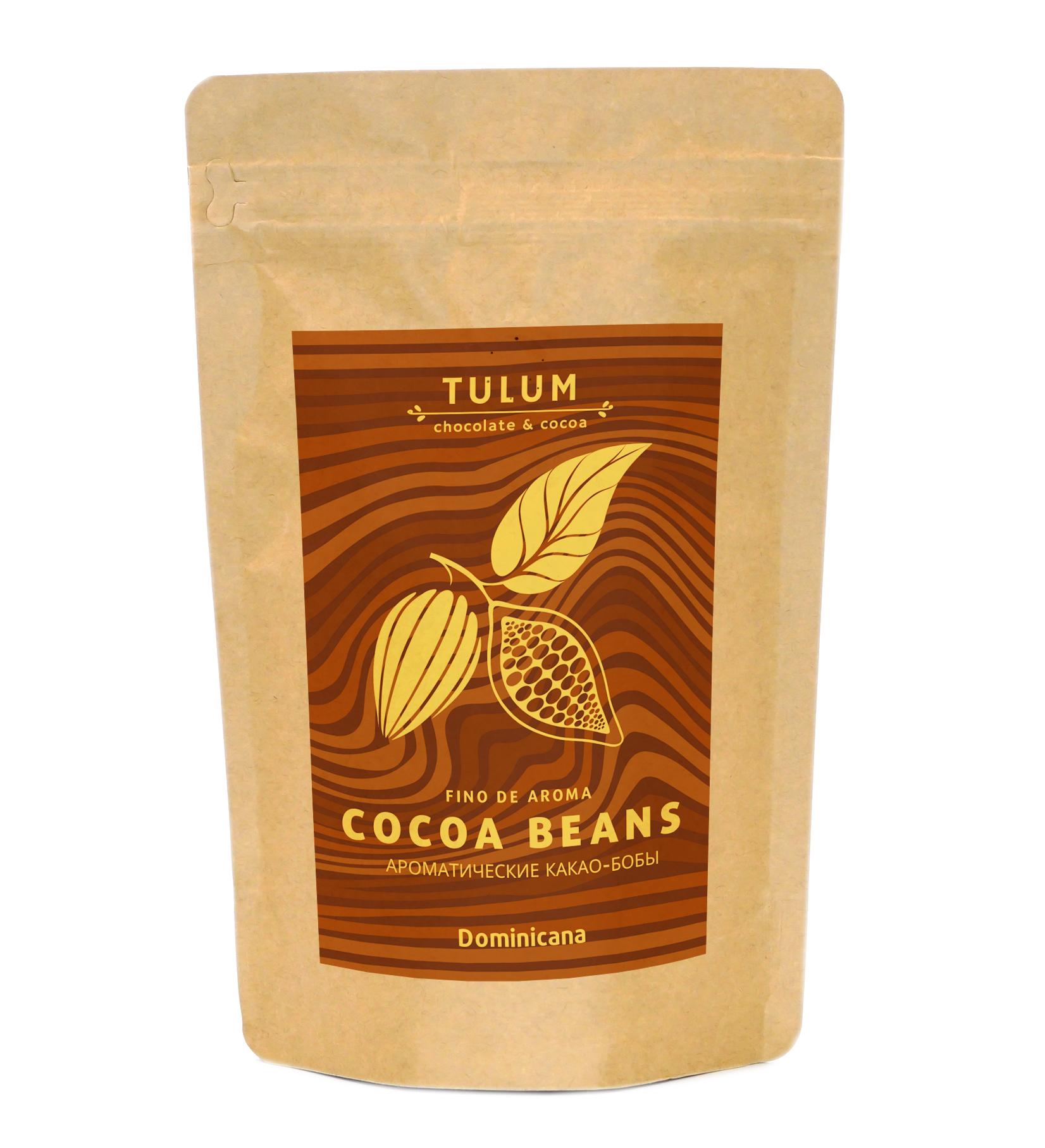 Какао бобы цельные Доминикана