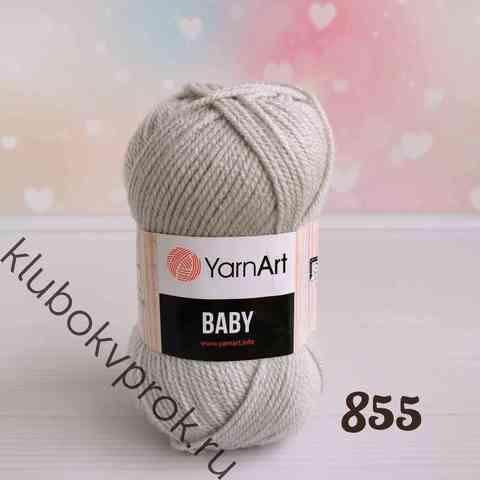 YARNART BABY 855, Светлый серый