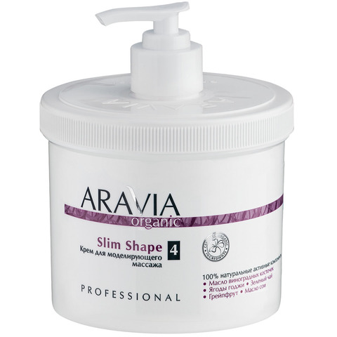 Крем для моделирующего массажа Slim Shape, ARAVIA Organic,550 мл