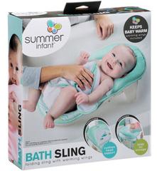 Складной лежак для купания Summer Bath Sling