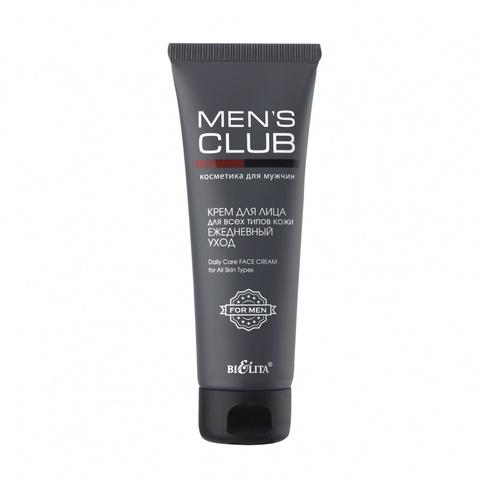 Белита MENS CLUB Крем для лица для всех типов кожи Ежедневный уход 75мл