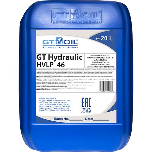 Гидравлические масла GT Oil Hydraulic HVLP 46 e3265c6b255db1f072c2f8b7b3c063b0.png